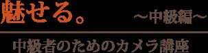 tyukyu