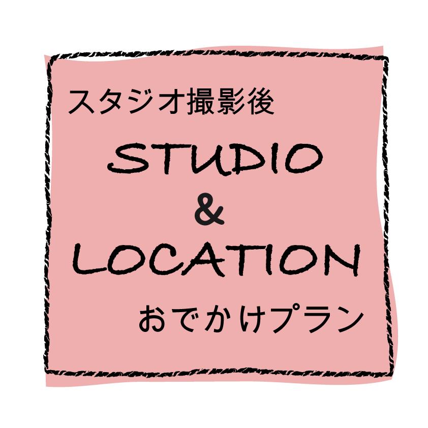 七五三スタジオロケ
